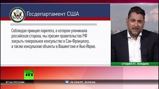 «Соблюдая принцип паритета»: США потребовали от России закрыть генконсульство в Сан-Франциско