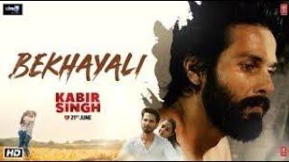 bekhayali-full-song-kabir-singh-lyrics-shahid-kapoorkiara-advani-sachet-tandon-download-link