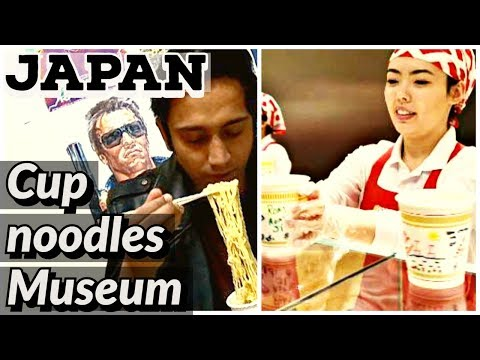 Everything about Cup Noodles JAPAN OSAKA II INDIAN IN JAPAN II Rom Rom Ji