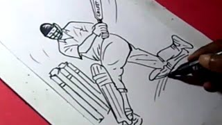 How to CRICKET BATING DRAWING for kids
