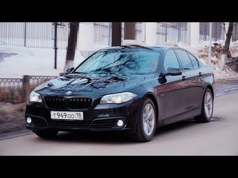 BMW 528i F10 с пробегом 150к в 2019 / Тест драйв и Автообзор