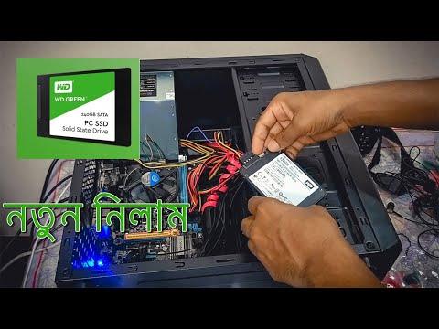 western digital 120gb ssd review & speed test