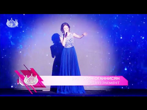 'Miss Russia 2015' Victoria Hovhannisyan - Diva Dance from The Fifth Element