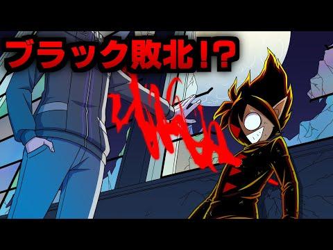 【後編】悪魔と契約した男の末路【漫画】【カレコレコラボ】