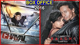 Ghayal Once Again vs Baaghi 2016 Movie Budget, Box Office Collection, Verdict and Facts