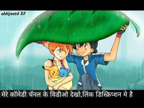 Pokemon Song In Hindi | Ash & Misty Love Story Hindi | Tum Jo Aaye |Pokemon Love Story| Abhijeetd 27