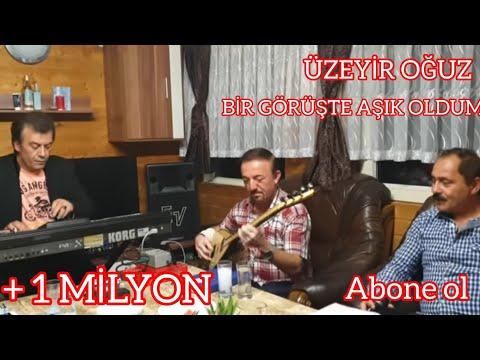 Şansıma - Üzeyir Oğuz / Süleyman Oruç / Osman Kurt