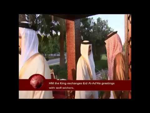 Bahrain English News Bulletins 04-10-2014