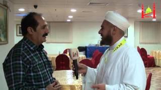 Mekke Otel Tanıtımları - Bölüm 1 2017 Video