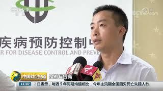 [中国财经报道]深圳:超五成伊蚊密度监测点不达标 登革热防控形势严峻| CCTV财经