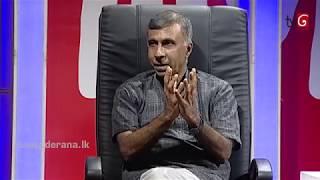 Aluth Parlimenthuwa  - 2017.06.14 Thumbnail