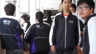 HKIFF08-《病》香港中文大學校友會聯會張煊昌中學