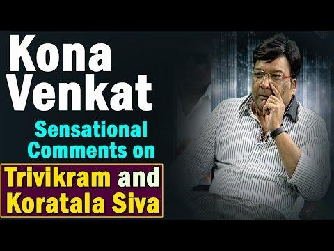 Kona Venkat Sensational Comments on Trivikram and Koratala Siva    NTV