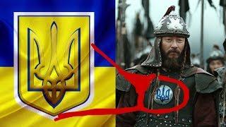 Украинцы это тюрки