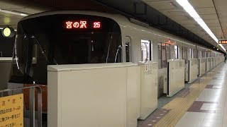 [60fps]札幌市営地下鉄東西線 宮の沢行 南郷7丁目駅 Sapporo Municipal Subway Tozai-line Nango nanachome-sta.