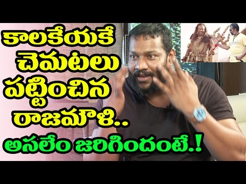 Bahubali Prabhakar About SS Rajamouli | Celebrities Interviews | Talk With Friday Poster