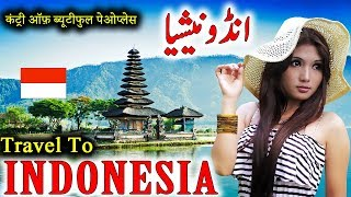 Travel to Indonesia | Full Documentry & History About Indonesia In Urdu & Hindi  |انڈونیشیا کی سیر