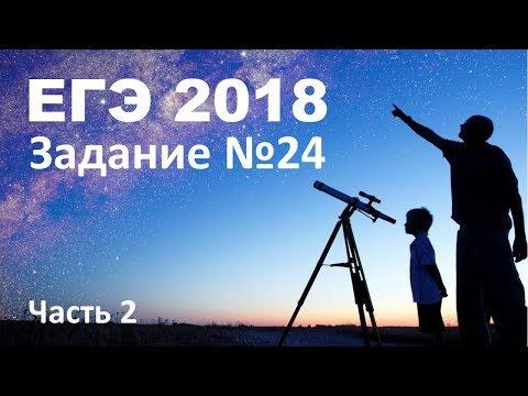 Универсальная научно-популярная энциклопедия Кругосвет