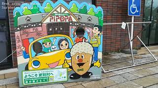 Rest Area [Travel Hokkaido Japan] Michinoeki Sarabetsu 道の駅更別 休憩 いろいろなものが販売しているので買い物も楽しい