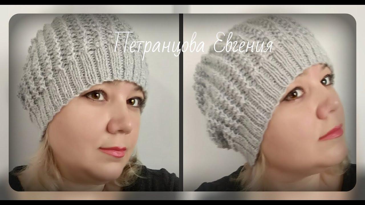 женская шапка объемным узором вязание спицами