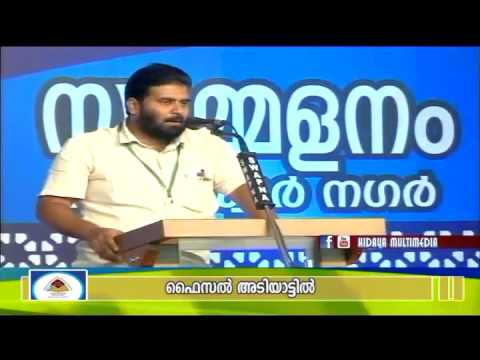 A.A.C Valavannur | The closing conferenc | Thanks | Faisal Adiyattil