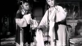 Teochew Opera 潮剧戏宝 - 告亲夫 下