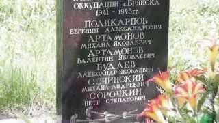 Памяти погибших в годы Великой Отечественной войны