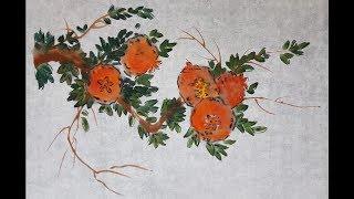 Акварель и Азиатская живопись Гранат се-и видео урок Asian Brush Watercolor Pomgranate 석류 그림 그리기