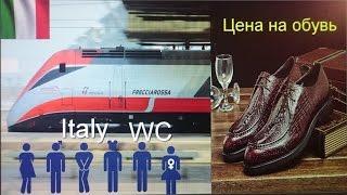видео Электрички и поезда в Ломбардии
