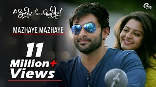 James And Alice | Mazhaye Mazhaye HD Song Video | Prithviraj Sukumaran, Vedhika | Official