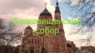 Харьков: достопримечательности(, 2016-11-25T08:32:08.000Z)