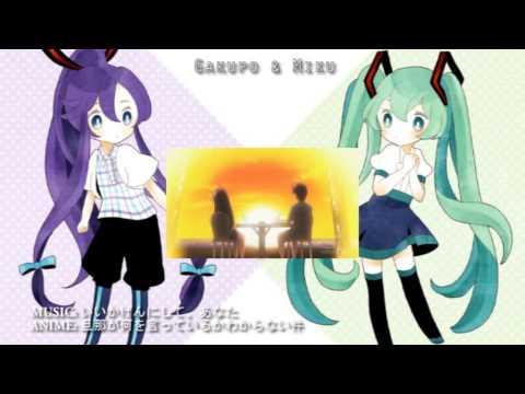【Gakupo & Miku】 Iikagen ni Shite, Anata 【Anime Song】