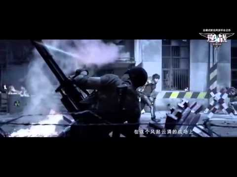 Assault Fire Oficial Song #1 - Jason Zhang - 逆战-张杰