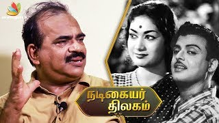 Savithri could have been saved by Gemini Ganesan : Nanjil Sampath Interview | RJ Balaji, LKG Movie
