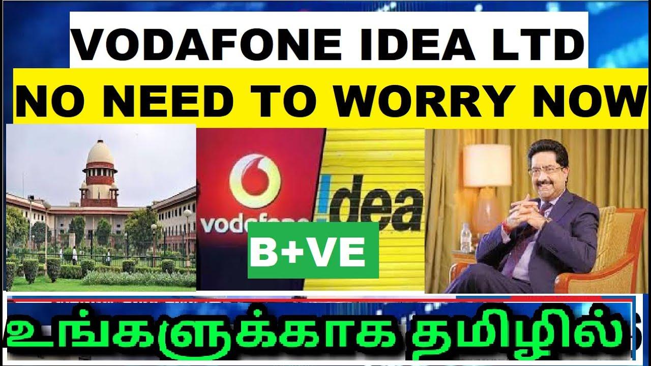 vodafone idea share latest news / google/idea share news ...