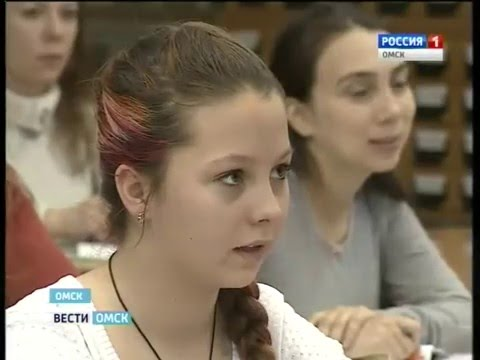 Образование, курсы в Омске -