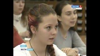 В Омске организовали курсы иностранных языков. ГТРК