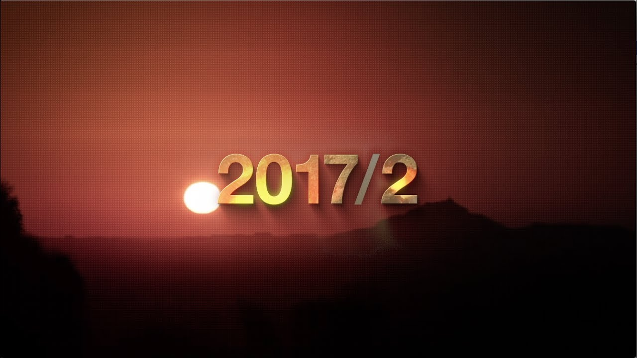 2017 Half-year Remixed (by Cee-Roo)
