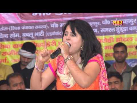 Lattest Ragni / Preeti Choudhary / New Haryanvi Ragni / Malan Padge Manne Mard Ginane / Ndj Music