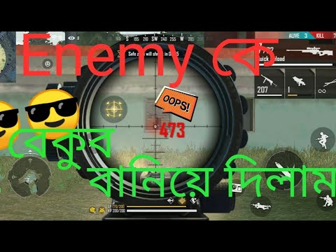 Download Noob এর হাতে AWM ||Free fire video|| A normal gameplay ||gaming by noob||