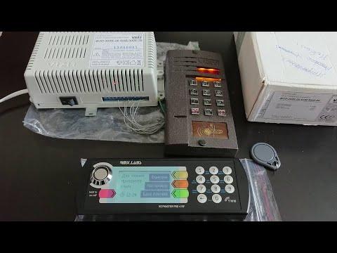 Программирование кода ключа RFID на дубликаторе KEYMASTER PRO 4RF