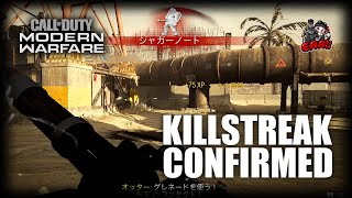 CoD:MW | ジャガノ連発も可能な 新お祭りモード「KILLSTREAK CONFIRMED」プレイ映像 - EAA!!