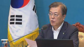 """문대통령 """"日수출규제보다 보호무역이 위협"""" / 연합뉴스…"""