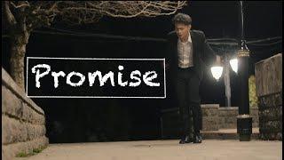 BTS JIMIN - Promise | Dance Choreography