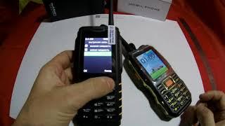 как работает PTT рация в телефонах mafam m2 и Ioutdoor T2 и коротко как настроить