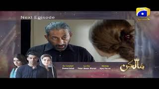 Malkin - Episode 23 Teaser  Har Pal Geo