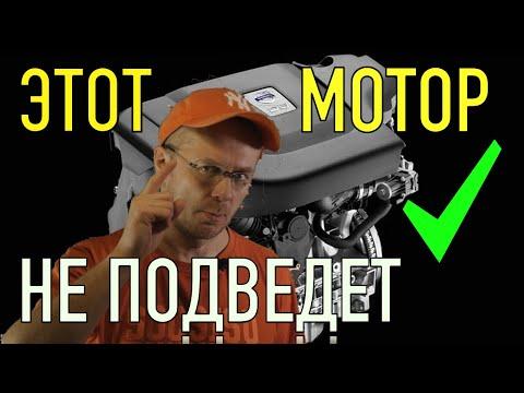 Какой у Volvo самый Надежный Двигатель!