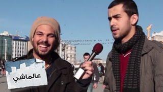 حفرة حمص