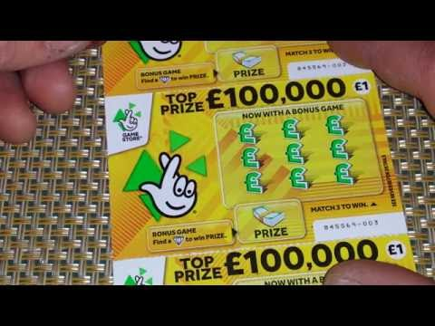 NATIONAL LOTTERY SCRATCHIES - FROM ROYAL EXCHANGE (PT. 1)