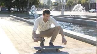 CTV.BY: Уроки для начинающих скейтеров: трюк Hardflip от скейтбордиста Виталия Царя